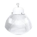 Luminaria Industrial Prismalux 12 Pulgadas Lámpara Ahorradora 25 watts